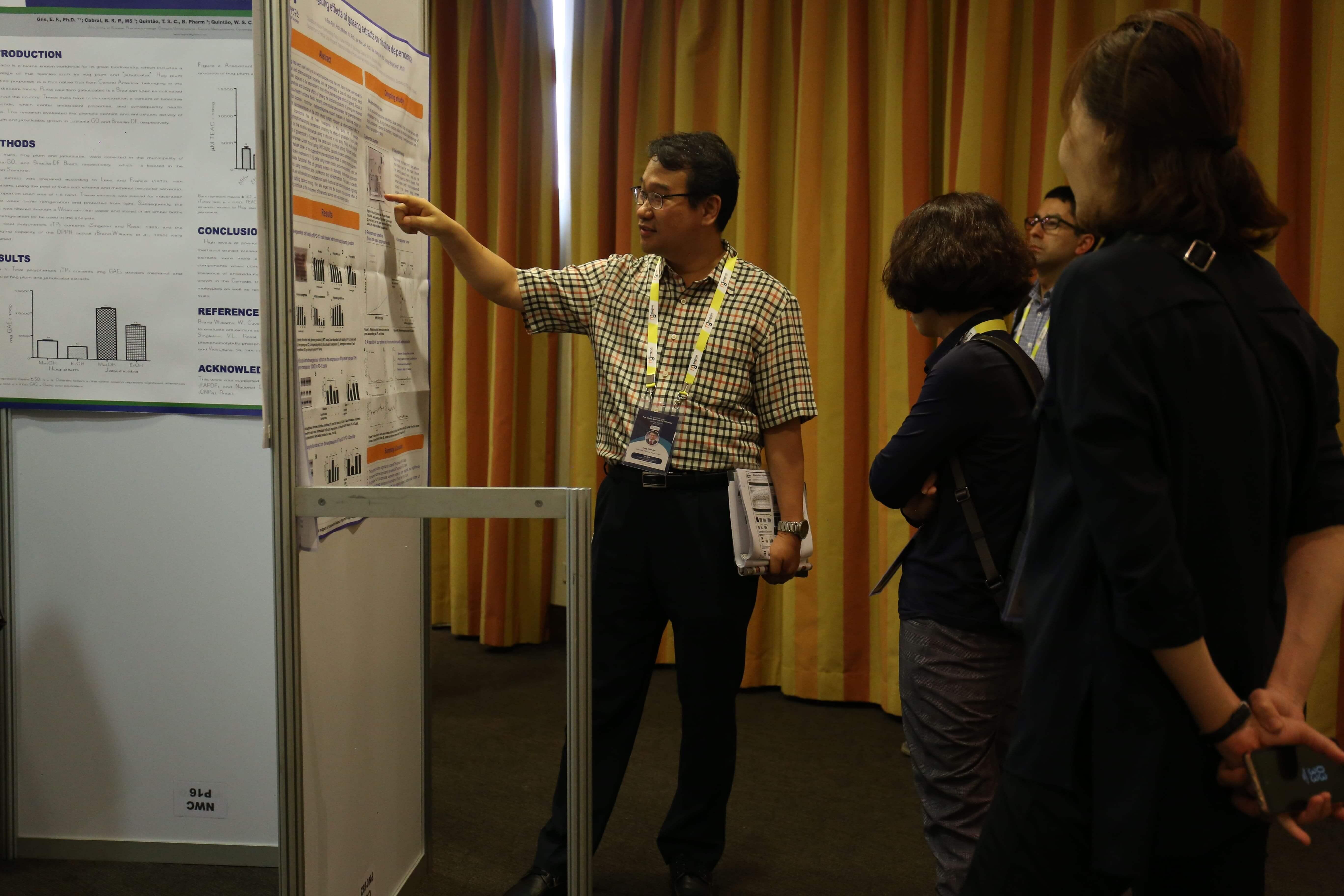 plant science conferences